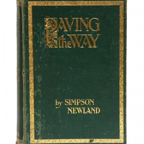 pavingway1